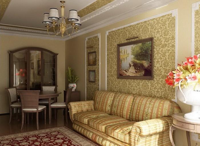 Маленькая  Как расставить мебель в маленькой квартире