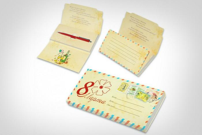 Варианты упаковки подарка к 8 марта_11