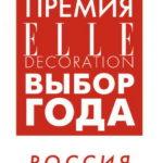 Премия ELLEDECORATION «Выбор года»: голосование открыто