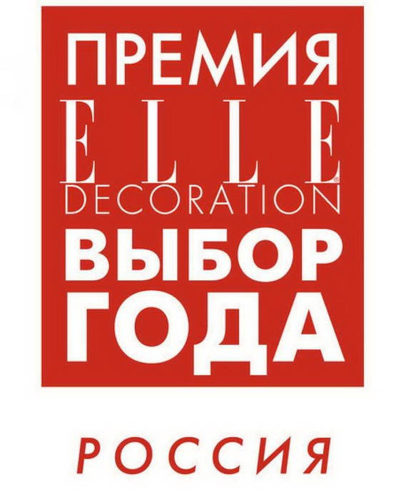 Премия ELLEDECORATION